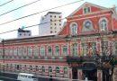 Funalfa lança editais de ocupação do Centro Cultural Bernardo Mascarenhas