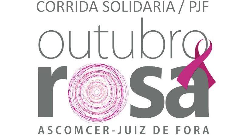 corrida solidaria pjf ascomcer outubro rosa 800x445 - Abertas inscrições para 7ª Corrida Solidária da Ascomcer